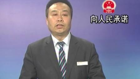 向人民承诺:长安银行合阳县支行