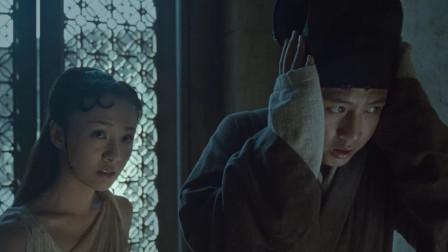 画壁:牡丹想送朱公子回凡间,故意引起动乱,结果被发现了