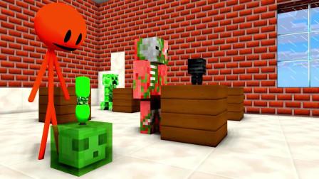 我的世界动画-怪物学院-火柴人翻水瓶-TooBizz
