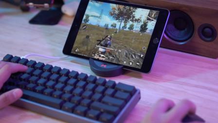 北通E1键鼠转换器吃鸡体验:吃鸡神器用鼠标键盘狂虐普通玩家?