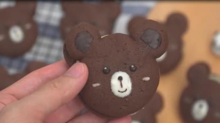 可爱的小熊饼干,掰开之后夹心拉的好长,跟芝士一样