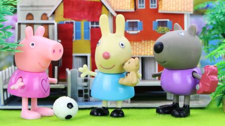 小猪佩奇收拾玩具送给朋友们