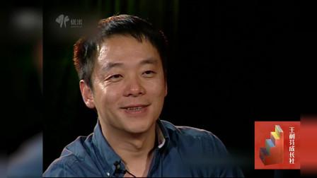 《暴风影音》冯鑫:创业传记(26)