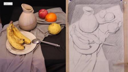 美术素描学习:水果静物的组合素描画法,巧学素描不费劲