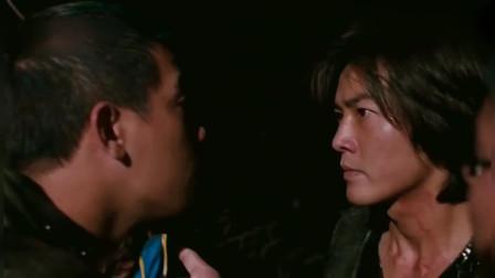 古惑仔山鸡和陈浩南兄弟十年,却从此二人分道扬镳,感情真像一张纸