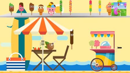 天气不错,适合躺在沙滩上吃冰淇淋!吃豆人益智游戏