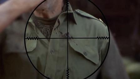 推荐一部狙击电影《双狙人》,真正的丛林之王,对点无敌!