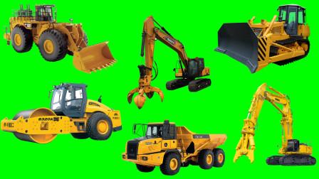 汽车玩具屋 学习认识大型压路机 大型铲车等大型工程车