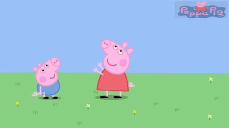 佩奇和乔治一起玩足球,跳泥坑!小猪佩奇游戏