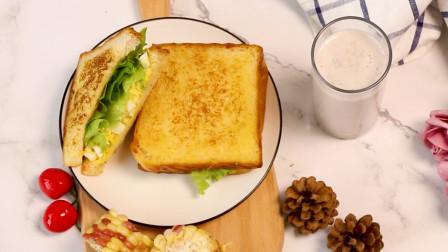 营养早餐系列(三):鸡蛋三明治搭配香蕉酸奶,既简单又营养!