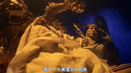 这个公公收集了19个皇帝命的婴儿,就是想找出一个当皇帝,在他眼里中国不能没有皇帝