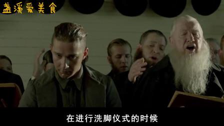 《无法无天》这三兄弟拿着武器当着的面,你以为你们是古惑仔吗?