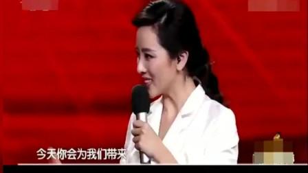 蒋小涵竟然是蒋大为的女儿现场讲述俩人之间的关系,原来是这样
