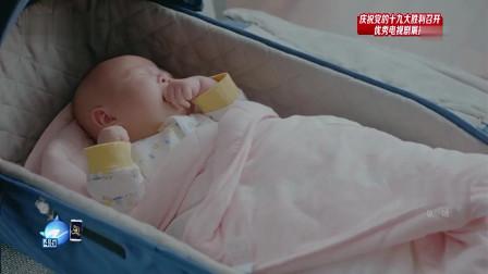 《国民大生活》陆露王舒望合力哄小孩,看起来更像合力揍小孩!
