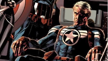 复联4,美国队长变成90岁老头,网友:这是他最好的归宿