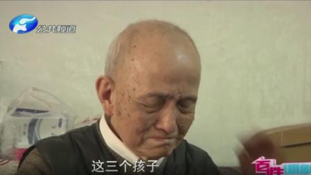 提到儿女,老人哭得说不出话,想去养老院,孩子为何都不敢签字?