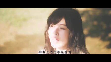 【愿望~送给当时的你】日本小清新歌曲