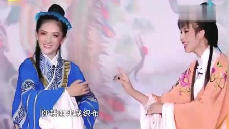 谢娜 何灵 汪涵等演唱经典黄梅戏唱段,首首精彩好听!