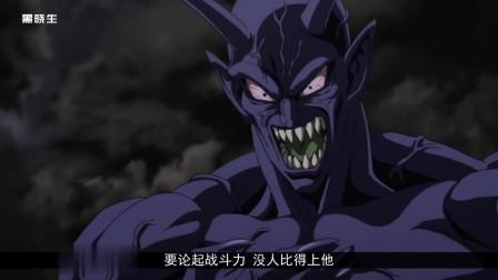 一拳超人:盘点怪人协会中遇到埼玉的龙级怪人!能活下来都是幸运!