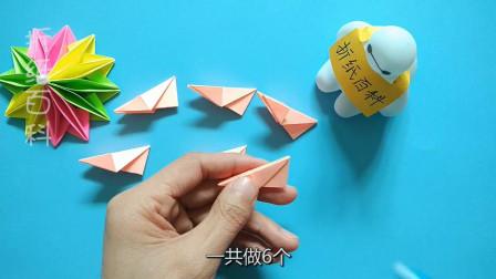 非常漂亮的折纸花朵,简单易学有创意,手工DIY折纸幼儿启蒙折纸