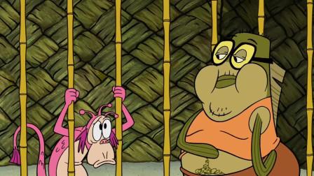 肥宅鱼拿着蟹堡挑逗笼子里的猴子,海绵宝宝路过,顺便弄开了栅栏