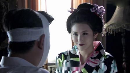 日本人的妻子,原来是这样服侍自己夫君的,还真是第一次见!