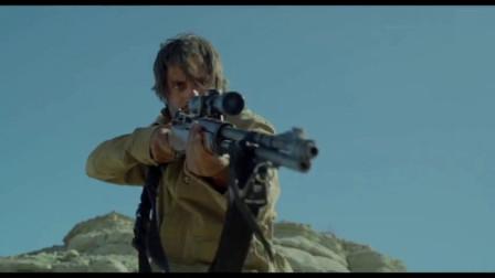 一部动作佳片 猎手猎物 精彩刺激的战斗 如何绝命反击