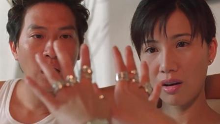 《千王之王》星爷真的有钱, 陪老婆逛个街买了十几个钻戒
