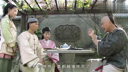 """纪晓岚出上联""""园中猪食菜"""" 龅牙哥对不出下联要跳河 哈哈"""