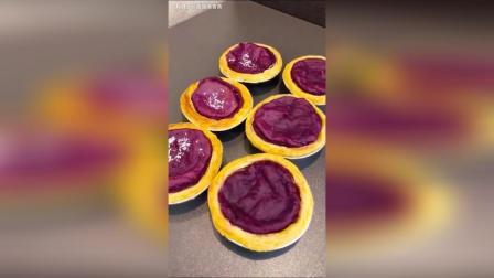 紫薯流心蛋挞, 超细腻满满的少女心!