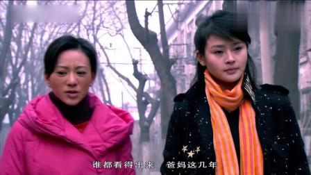 金婚:多多不知好歹,燕妮劝她,她说:我出了事你特得意吧