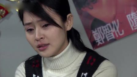 金婚:多多:我就是为了报复你,文丽愧疚的直哭!