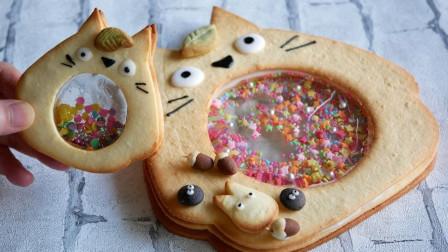 龙猫摇摇乐玩具饼干,可以吃又可以玩的甜点你见过吗?趣味食玩