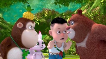 光头强让大家玩两人三足的游戏,光头强把熊大和吉吉分为了一组!