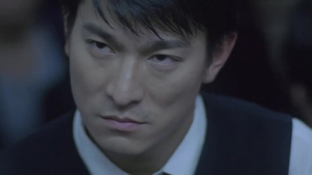 """龙在边缘:刘德华一秒钟变脸,吓坏""""警察""""这演技我给10分"""