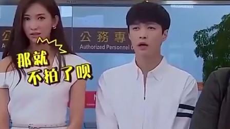 导演说经费紧张,张艺兴:那就不拍了呗!胆子太大了!