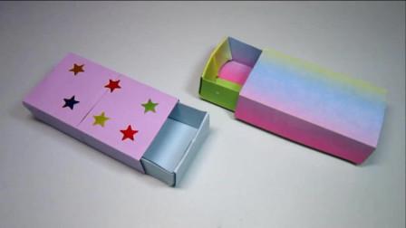 儿童手工折纸教程,可以抽拉的盒子折法,简单的收纳盒