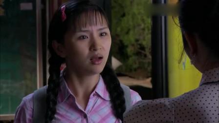 乡下丫头与大小姐正面交锋,十七年的感情不敌三个月吗?