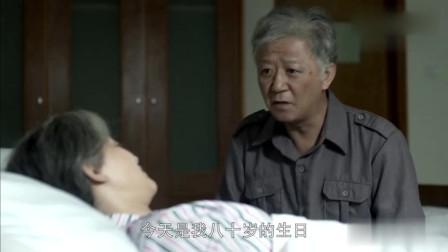 安杰苏醒,老江喜极而泣,我的爱人啊!