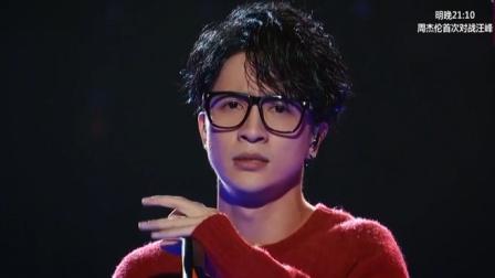 中国新歌声:薛之谦空降新歌声,演唱《你还要我怎样》,嗨爆全场