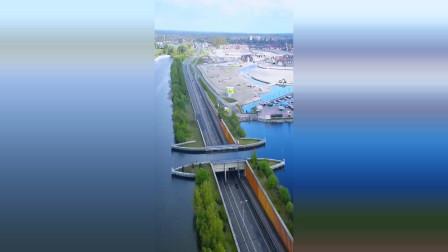 世界上最神奇的桥,船从桥上过,车在水下走