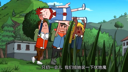 搞笑吃鸡动画萌妹吃鸡掉线全程被队友像带道具一样带进了决赛圈