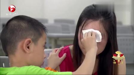 超级育儿师:妈妈终于说出了那个伤疤,妈妈痛哭讲述爸爸去世原因!