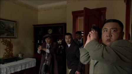 巡捕房抓人,他们还没进去就要完蛋了,就被人给被耍了!