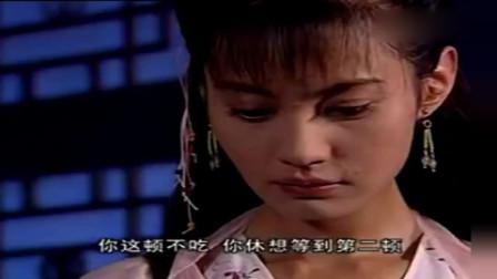 江玉燕被下人侮辱伤心不已,决定忍辱负重,也难怪后来如此狠毒了!
