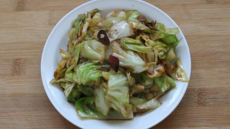 百吃不厌的家常圆白菜做法,简单易学的素炒圆白菜做法视频!