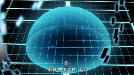 《斗罗大陆》霍雨浩修炼的地方,实在是太梦幻了