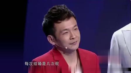 周云鹏脱口秀:周云鹏每次结婚都通知宋小宝,只因离婚都跟他有关!