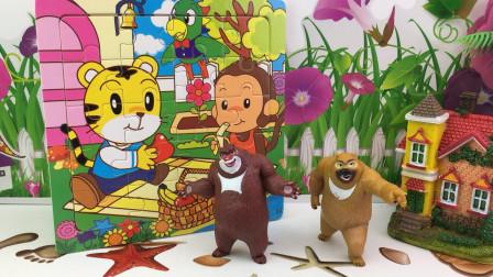 快乐宝贝熊出没玩具 益智巧虎积木拼图,熊大熊二分享积木玩具