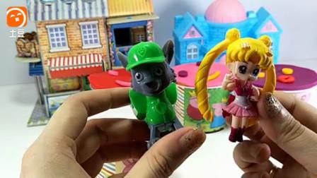 亲子互动玩具游戏  冰淇淋杯里拆出汪汪队和美少女战士